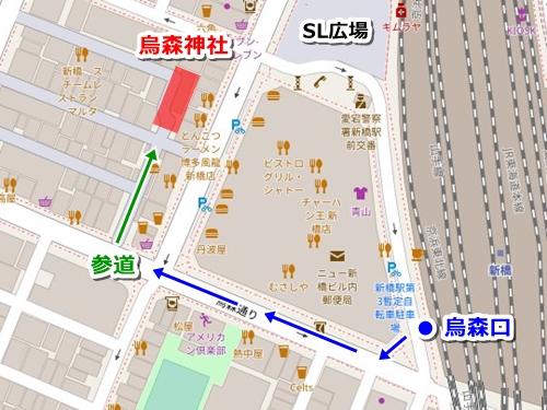 新橋駅都営地下鉄浅草線)から烏森神社へのアクセス(徒歩ルート)