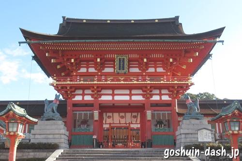 伏見稲荷大社(京都市伏見区)楼門