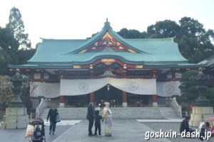 日枝神社(東京都千代田区)拝殿