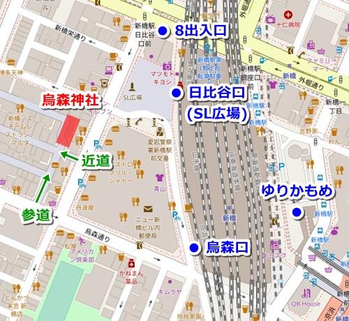 烏森神社(東京都港区新橋)アクセスマップ