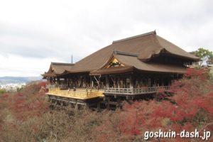 清水寺(京都市東山区)本堂(清水の舞台)