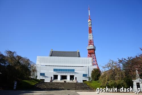 増上寺(東京都港区)大殿(本堂)と東京タワー