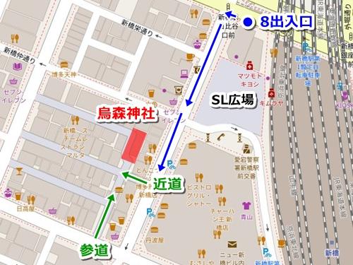新橋駅(東京メトロ銀座線)から烏森神社へのアクセス(徒歩ルート)