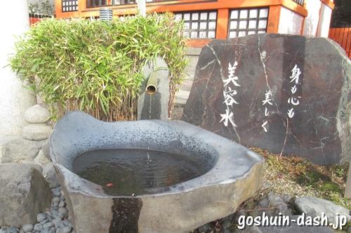 八坂神社(京都市東山区)美容水(美御前社)