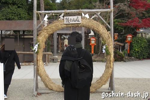 八坂神社(京都市東山区)茅の輪