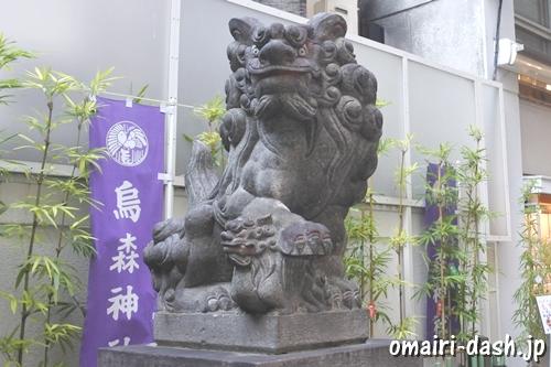 烏森神社(東京都港区新橋)狛犬