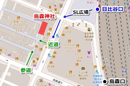JR新橋駅から烏森神社へのアクセス(徒歩ルート)