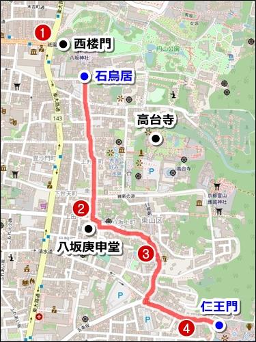 【八坂神社から清水寺】食べ歩きマップ