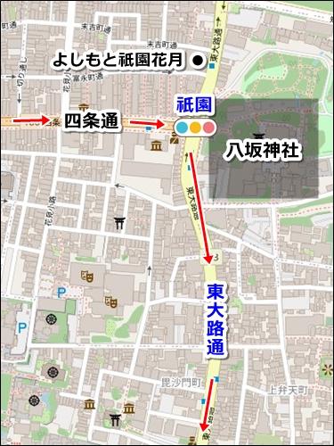 四条河原町(京都河原町駅)から清水寺への徒歩でのアクセス02