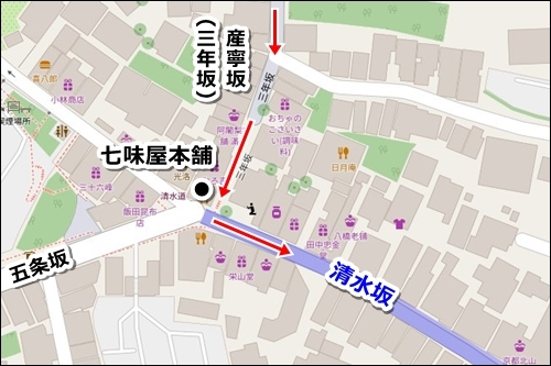 八坂神社から清水寺への徒歩ルート(コース)03