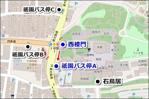 八坂神社から清水寺へのバスでのアクセス01