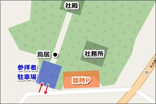 鳴海八幡宮(名古屋市緑区)駐車場マップ