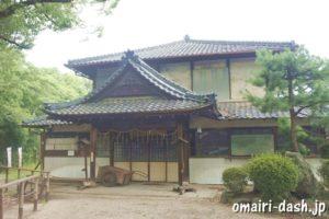 鳴海八幡宮(名古屋市緑区)社務所