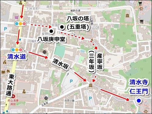 四条河原町(京都河原町駅)から清水寺への徒歩でのアクセス03