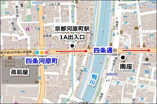 四条河原町(京都河原町駅)から清水寺への徒歩でのアクセス01