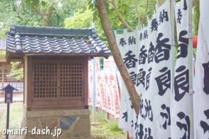 香良洲社(鳴海八幡宮)