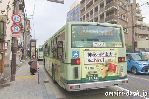 市バス(京都市営バス)