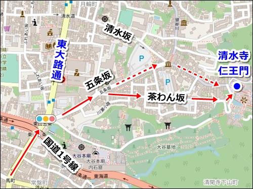 京都駅から清水寺への徒歩でのアクセスルート04