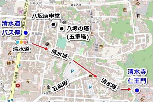 四条河原町(京都河原町駅)から清水寺へのバスでのアクセス03