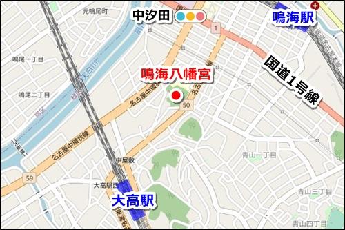 鳴海八幡宮(名古屋市緑区)アクセスマップ