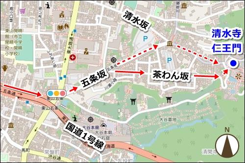 五条駅(地下鉄烏丸線)から清水寺への徒歩でのアクセス02