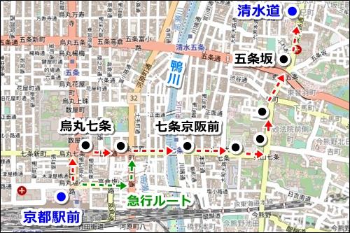 京都駅から清水寺へのバスでのアクセス02