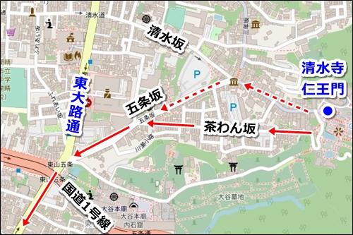 清水寺から京都駅への徒歩でのアクセス01