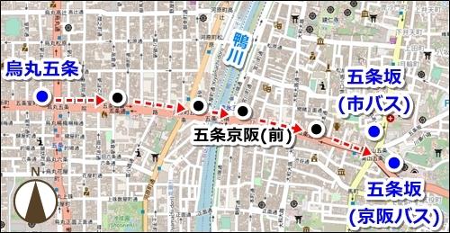 五条駅(地下鉄烏丸線)から清水寺へのバスでのアクセス02