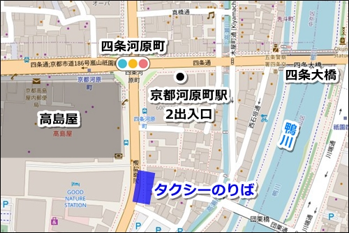 四条河原町(京都河原町駅)タクシーのりばマップ