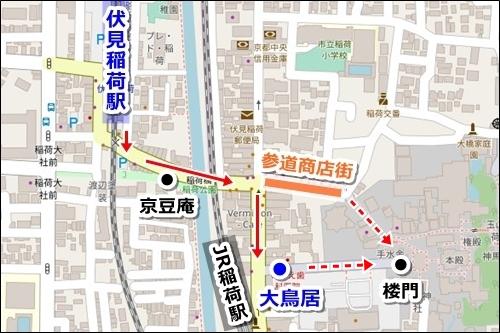 清水寺から伏見稲荷大社へのアクセス(電車のみ)03