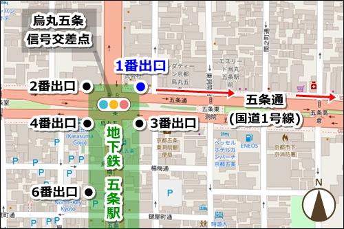 五条駅(地下鉄烏丸線)から清水寺への徒歩でのアクセス01