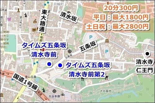 タイムズ五条坂清水寺前(第2・地図)
