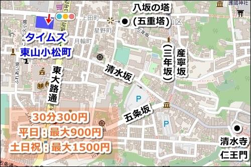 タイムズ東山小松町(地図)