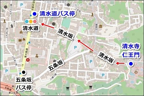 清水寺から京都駅へのバスでのアクセス01