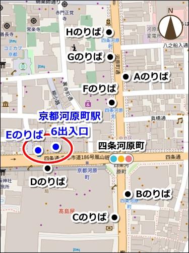 四条河原町(京都河原町駅)から清水寺へのバスでのアクセス01