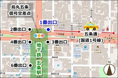 五条駅(地下鉄烏丸線)から清水寺へのタクシーでのアクセス