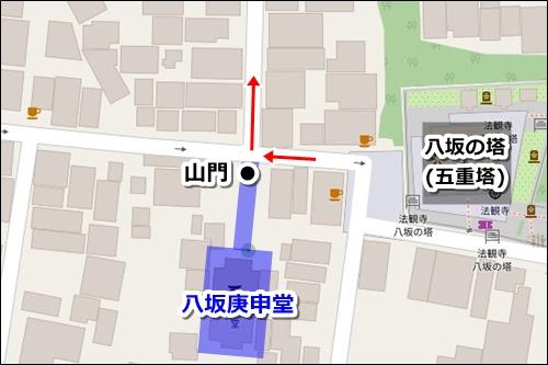 清水寺から八坂神社への徒歩ルート03