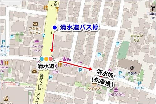 八坂神社から清水寺へのバスでのアクセス03