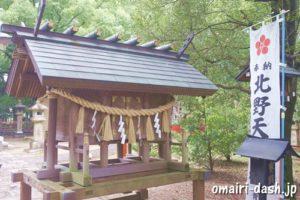北野天満社(鳴海八幡宮)