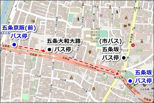 清水五条駅から清水寺へのバスでのアクセス02