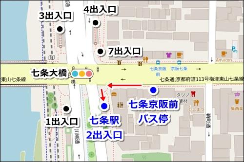 清水寺から伏見稲荷大社へのアクセス(バスと電車・七条京阪前から七条駅入口)