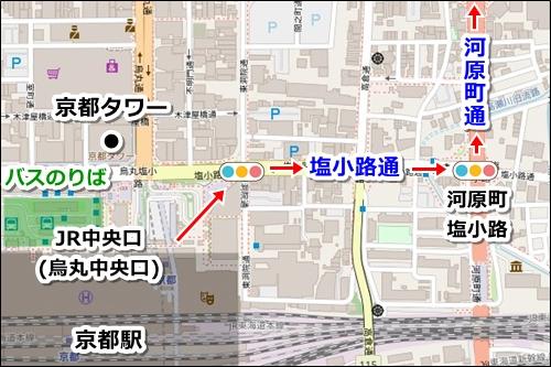 京都駅から清水寺への徒歩でのアクセスルート01
