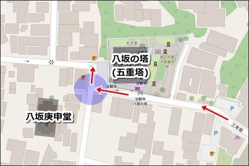 清水寺から八坂神社への徒歩ルート02