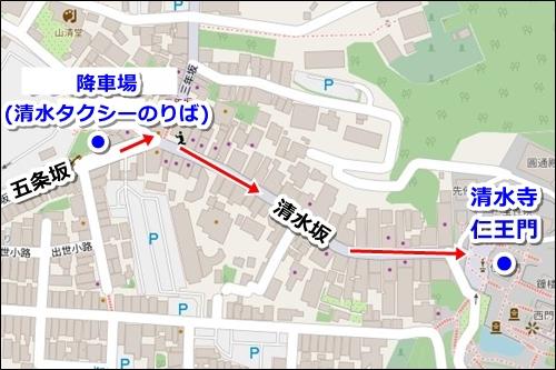 清水タクシーのりば(清水寺タクシー乗り場)マップ