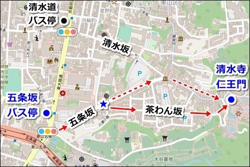 京都駅から清水寺へのバスでのアクセス03-1