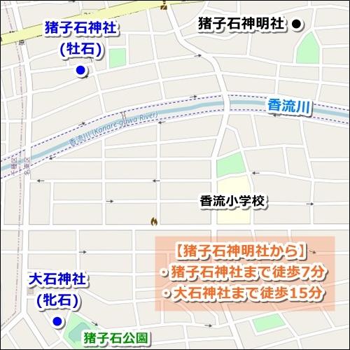 猪子石神社(牡石)・大石神社(牝石)マップ