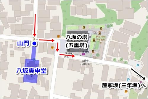 八坂神社から清水寺への徒歩ルート(コース)02