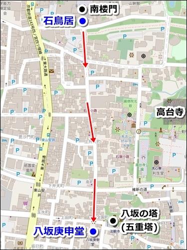 八坂神社から清水寺への徒歩ルート(コース)01