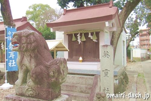 英霊社(猪子石神明社)