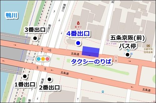 清水五条駅タクシー乗り場マップ